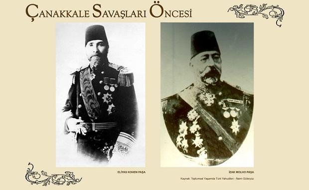 Çanakkale Savaşları, 1. Dünya Savaşı ve Osmanlı Yahudileri Sergisi