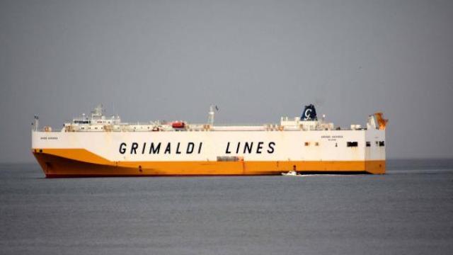Gemi Kazası ile İlgili Soruşturma Başlatıldı