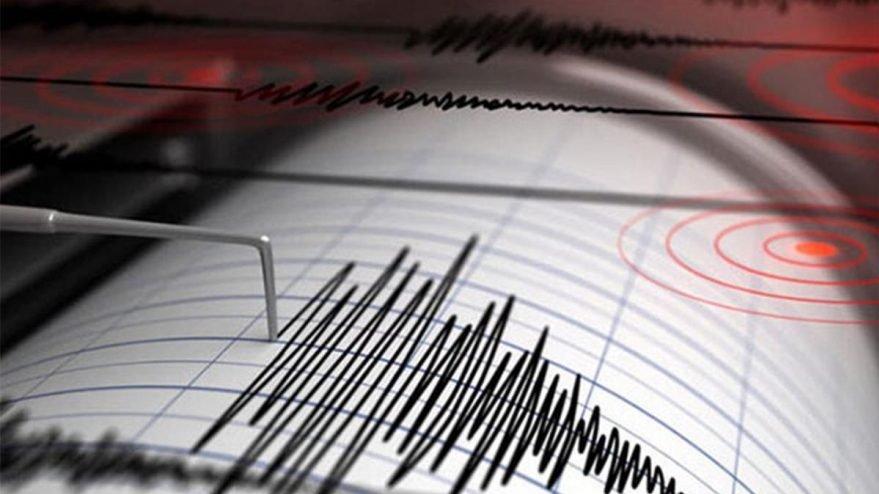 5.2 Şiddetindeki Deprem Çanakkale'de Hissedildi