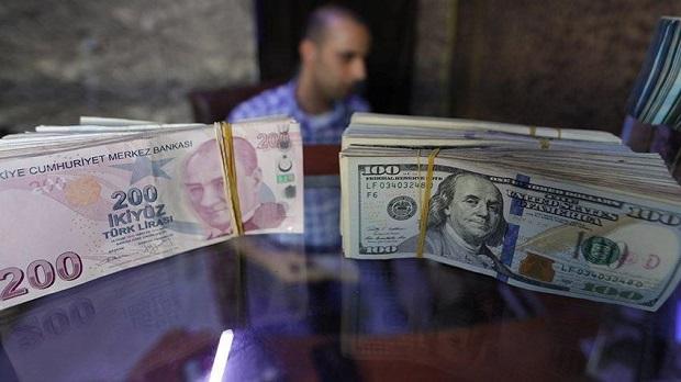 Hükümetten Banka Mevduatları İçin Flaş Hamle