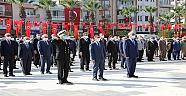 Cumhuriyetimizin 97. Kuruluş Yıl Dönümünü Kutluyoruz