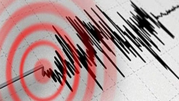 Çanakkale'de 4.0 Büyüklüğünde Deprem..